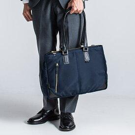 ビジネスバッグ トート メンズ レディース 2WAY 日本製 豊岡縫製 国産素材鎧布使用 高強度ナイロン使用 ネイビー 200-BAG158NV サンワサプライ
