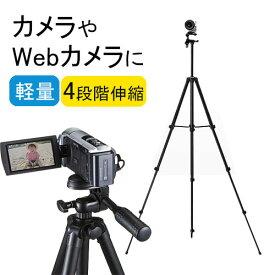 カメラ三脚 デジカメスタンド 4段伸縮 デジカメ&一眼レフ&ビデオカメラ対応 200-CAM021N サンワサプライ