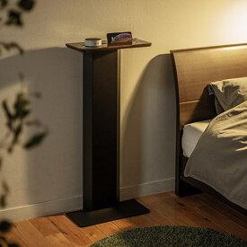 【新品 正規品】充電スタンド 壁寄せ サイドテーブル USB充電器収納 天然木 ブラック 200-STN032BK サンワサプライ