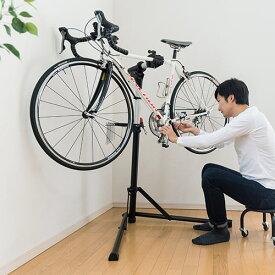 【クーポン配布中〜9/30まで】自転車メンテナンススタンド 自転車ワークスタンド クランプ式 クイックレバー 高さ調節 角度調節 壁寄せ 工具トレー付き 800-BYWST2 サンワサプライ