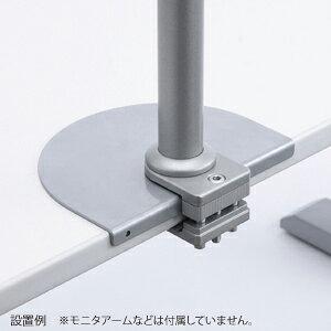 モニターアーム補強プレート 傷防止 クランプ デスク保護 CR-LAPLT1 サンワサプライ