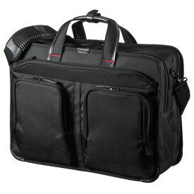 ビジネスバッグ 撥水 軽量 2WAY ショルダー 手提げ 大容量 通勤 A3 メンズ 黒 BAG-EXE9 サンワサプライ