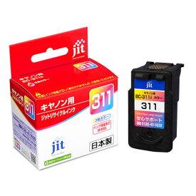【訳あり 新品】BC-311 キヤノン Canon リサイクルインクカートリッジ ※箱にキズ、汚れあり