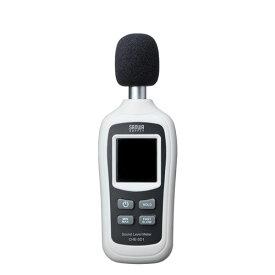 デジタル騒音計 小型 工事現場 屋外 バックライト CHE-SD1 サンワサプライ