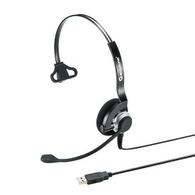 USBヘッドセット 片耳 手元スイッチ スカイプ テレワーク MM-HSU07BK サンワサプライ