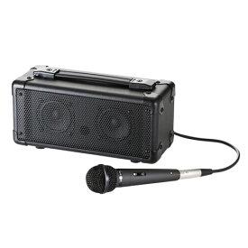 拡声器 マイク付き 20w マイク入力2系統 会議 イベント AC電源 電池 Bluetooth 音楽再生 録音 持ち運び MM-SPAMPBT サンワサプライ