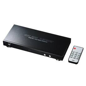【クーポン配布中〜6/26 1:59まで】HDMI切替器 6入力2出力 マトリックス切替機能付き SW-UHD62 サンワサプライ