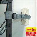 【訳あり 新品】耐震ベルト(転倒防止・2個入り・接着パッド付き) ※箱にキズ、汚れあり QL-E89 サンワサプライ