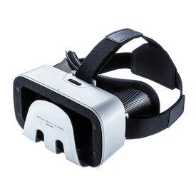 VRゴーグル 3D 簡単設計 4〜6インチスマホ対応 MED-VRG1 サンワサプライ
