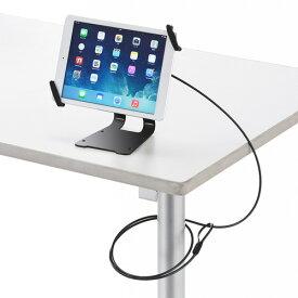 eセキュリティ iPad タブレット用 10インチサイズまで対応 ブラック スタンド付き 汎用タイプ 盗難防止 防犯対策 SLE-30STB710BKN サンワサプライ