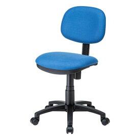 オフィスチェア 低ホルムアルデヒド ロッキング 背もたれ調整 防汚生地 高さ調節 肘なし キャスター 耐荷重120kg グリーン購入法 ブルー SNC-E10BL サンワサプライ