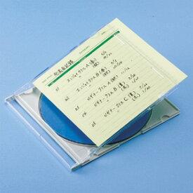 DVD CDプラケースの手書き用インデックスカード グリーン 20枚 つやなしマット JP-IND6G サンワサプライ【ネコポス対応】