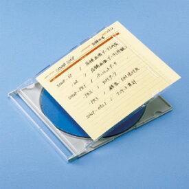 DVD CDプラケースの手書き用インデックスカード イエロー 20枚 つやなしマット JP-IND6Y サンワサプライ【ネコポス対応】