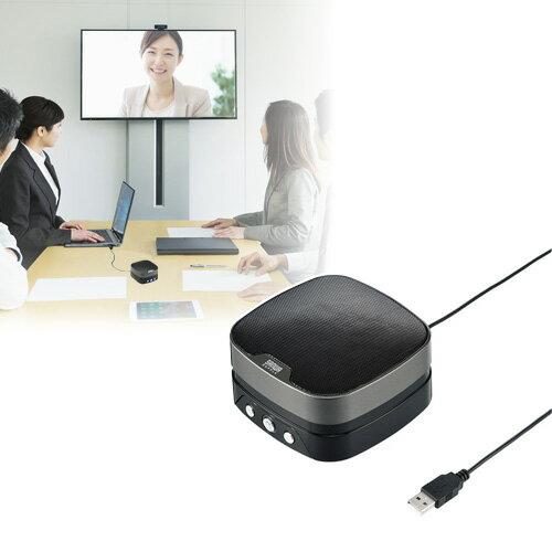 【訳あり 新品】WEB会議小型スピーカーフォン(USB接続) サンワサプライ MM-MC28