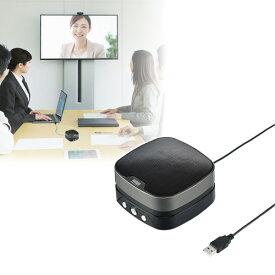 WEB会議小型スピーカーフォン USB接続 MM-MC28 サンワサプライ