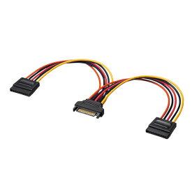 電源分岐ケーブル SATA電源ケーブル シリアルATA 2分岐 0.2m TK-PWSATA10-02 サンワサプライ