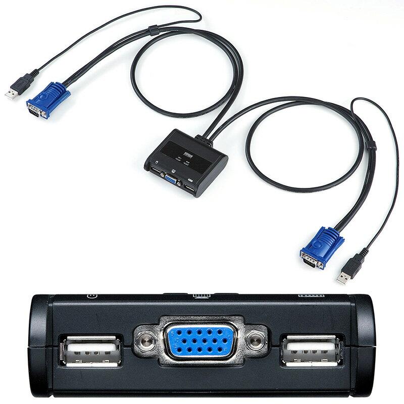 【訳あり 新品】パソコン切替器(VGA・USB対応・2:1・自動・ケーブル一体型・コンパクト) SW-KVM2UUN サンワサプライ ※箱にキズ、汚れあり