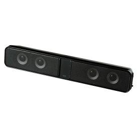 【訳あり 新品】サウンドバースピーカー テレビスピーカー パソコン用 MM-SPSBA2N サンワサプライ ※箱にキズ、汚れあり