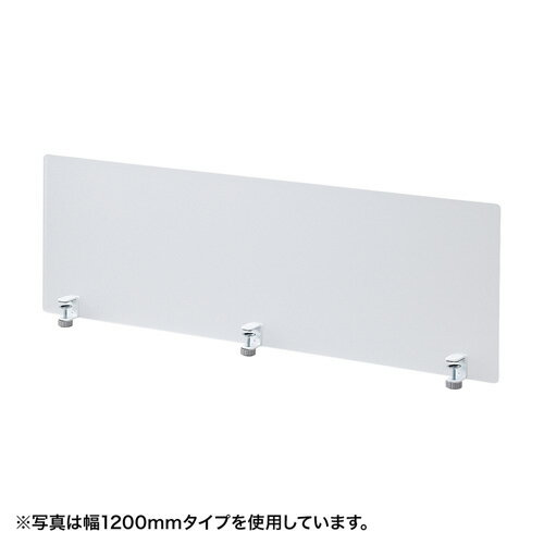 【訳あり 新品】デスクパネル(クランプ式・W1800mm) SPT-DP180 サンワサプライ ※箱にキズ、汚れあり