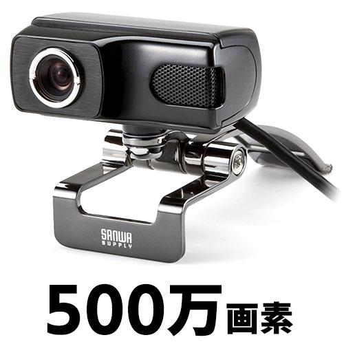 【訳あり 新品】WEBカメラ CMS-V40BK サンワサプライ ※箱にキズ、汚れあり