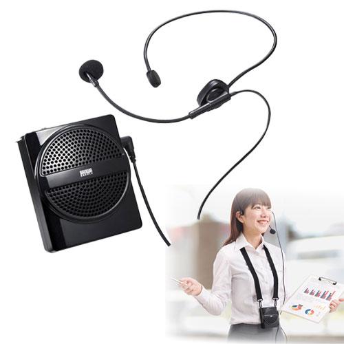 【訳あり 新品】ハンズフリー拡声器スピーカー ※箱にキズ、汚れあり