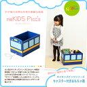 【送料無料】 ネイキッズ ピッツ トイボックス KDF-2646 nakids picc's おもちゃ箱 収納家具 小物収納 子供部屋 子供家具 在庫限り