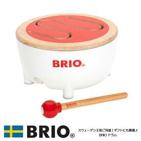 【10%OFFクーポン配布中】【送料無料】 BRIOドラム 30181 おもちゃ 楽器 ドラム ブリオ ベビー 木製