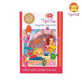【送料無料】 マグネットブック(人魚) 知育玩具 教育玩具 おもちゃ ごっこ遊び マグネット遊び 在庫限り