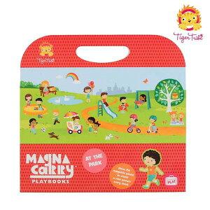 【送料無料】 マグネットバッグ(公園) 【知育玩具】【教育玩具】【おもちゃ】【ごっこ遊び】【マグネット遊び】