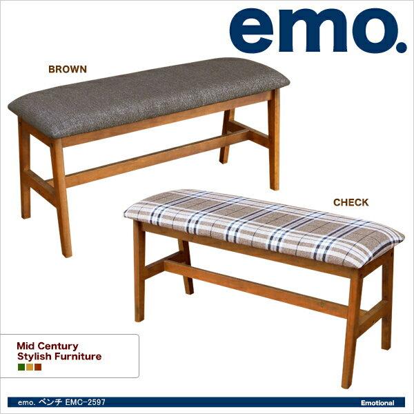 【びっくり特典あり】【送料無料】 emo.ベンチ EMC-2597 エモ ダイニングベンチ リビングベンチ ウォールナット 木製椅子 ファブリックベンチ