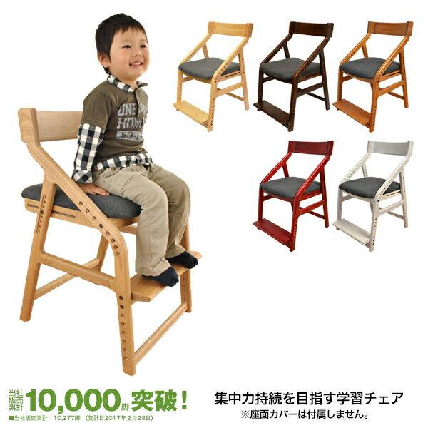【送料無料】【あす楽】頭の良い子を目指す椅子 いいとこ イイトコ 学習チェア 木製 子供チェア 学習椅子 おすすめ 学習イス
