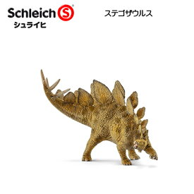 【10%OFFクーポン配布中】【送料無料】 ステゴザウルス 14568 恐竜フィギュア ディノサウルス シュライヒ