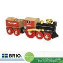 【送料無料】 2017年BRIO限定トレイン 33800 おもちゃ 追加パーツ 車両 列車 ブリオ【◆】