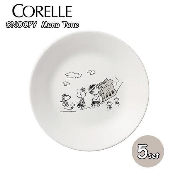 【送料無料】 コレールスヌーピーモノトーン 小皿J106-SPMT 5枚セット コレール 食器 強化ガラス