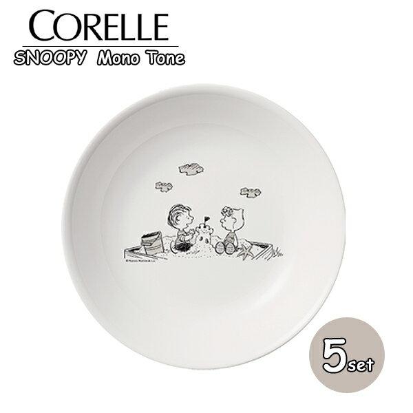 【送料無料】 コレールスヌーピーモノトーン 深皿J420-SPMT 5枚セット コレール 食器 強化ガラス