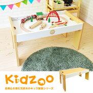 【送料無料】Kidzoo(キッズーシリーズ)プレイテーブル(幅90cm)キッズプレイテーブル折りたたみ子供テーブル子供机こどもテーブルネイキッズnakids