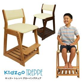 【送料無料】 トレッペ グローイングチェア JUC-2892 学習チェア step ステップチェア 学習チェアー 木製 勉強 椅子 おすすめ ダイニング学習 子供部屋
