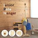 【送料無料】Jr ポールハンガー くま・りす・ぞう NA キッズハンガーラック 木製 子供用玩具 子供収納 木製スタンド …