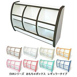 【びっくり特典あり】【送料無料】おもちゃボックス レギュラータイプ 自発心を促す 日本製 おもちゃ箱 おもちゃ収納 おしゃれ 子供 オモチャ 収納 完成品