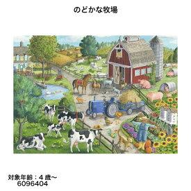 【送料無料】 のどかな牧場(60ピース) 6096404 ジグソーパズル お子様向けパズル 知育玩具 ラベンスバーガー Ravensbuger BRIO ブリオ
