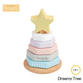 【送料無料】 ドリーミィーツリー Dreamy Tree 知育玩具 教育玩具 木のおもちゃ ミルキートイシリーズ 誕生日プレゼント クリスマスプレゼント