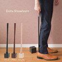 【送料無料】 ドッツシューホーン Dots.Shoehorn ILS-3199 靴べら 玄関用品 靴ケア用品 アクセサリ 木製 靴ベラ
