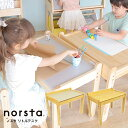 【送料無料】 ノスター リトルデスク 大和屋 yamatoya 子供テーブル キッズテーブル 学習机 引き出し付き 天板高さ調…