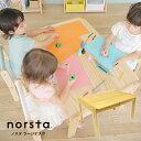【送料無料】 ノスター ラージデスク 大和屋 yamatoya 子供テーブル キッズテーブル ローテーブル 引き出し付き 天板…