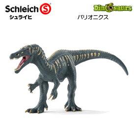 【10%OFFクーポン配布中】【送料無料】 バリオニクス 15022 恐竜フィギュア ディノサウルス シュライヒ