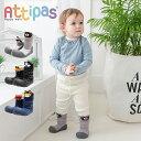 【びっくり特典あり】【送料無料】 Attipas ベビーシューズ Two Style(ツースタイル) アティパス アクアシューズ ベビ…