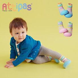 【びっくり特典あり】【送料無料】 Attipas ベビーシューズ attibebe(アッティベベ) アティパス アクアシューズ ベビーシューズ トレーニングシューズ attipas アテパス ベビー靴 誕生日祝い 贈り物 ギフト ルームシューズ ソックスシューズ