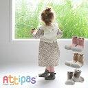 【びっくり特典あり】【送料無料】 Attipas ベビーシューズ Pom-Pom(ポンポン) アティパス アクアシューズ ベビーシュ…