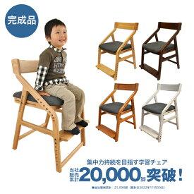 【送料無料】【あす楽】頭の良い子を目指す椅子 JUC-2170 いいとこ イイトコ 学習チェア 木製 子供チェア 学習椅子 おすすめ 学習イス【YK03C】