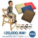 【送料無料】【あす楽】 頭の良い子を目指す椅子+専用カバー付 JUC-2170+JUC-2293 自発心を促す いいとこ イイトコ 学…